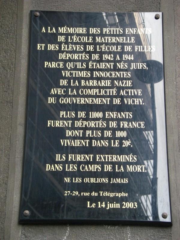 Paris XXe: rue du Télégraphe: 24 May 2009